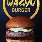 wagyu-burger (2)